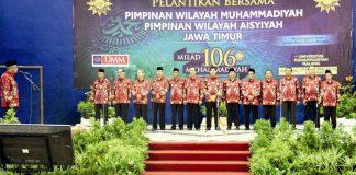 Pelantikan Anggota PWM Jatim 2015-2020 dipimpin oleh Ketua Umum PP Muhammadiyah, DR Haedar Nashir, di di DOME Universitas Muhammadiyah Malang, 12/12/15 (foto: majalah matan)