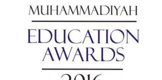 Muhammadiyah Education Awards (MEA) 2016