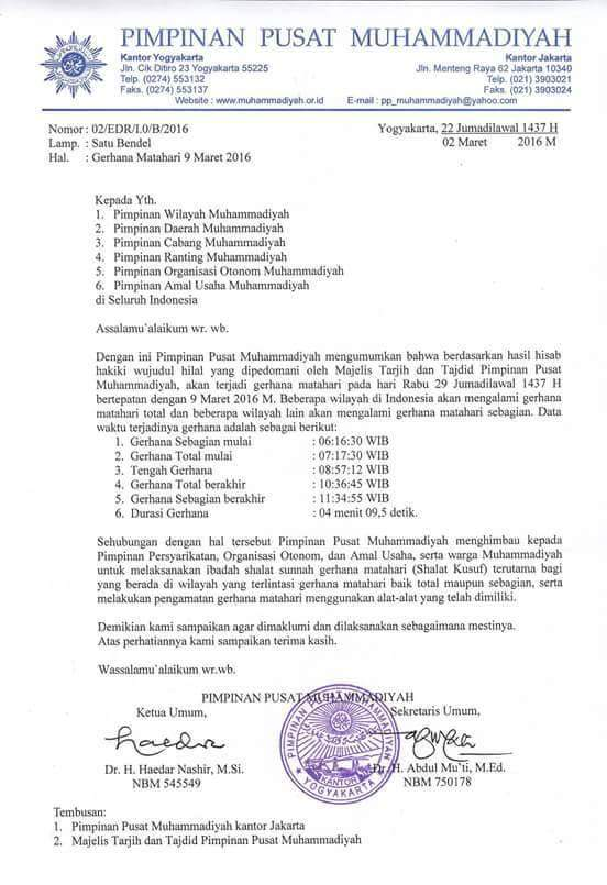 Seruan PPM Shalat Gerhana (foto: Chusnul Choliq)