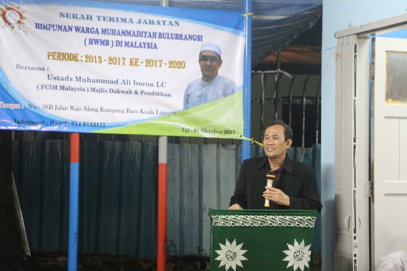 Nadjib Hamid memberikan tausiyah dalam acara pengajian dan serah terima jabatan ketua HWMB Malaysia.