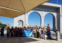 Makam Sahabat Nabi Abdullah bin Abbas di Kta Thaif