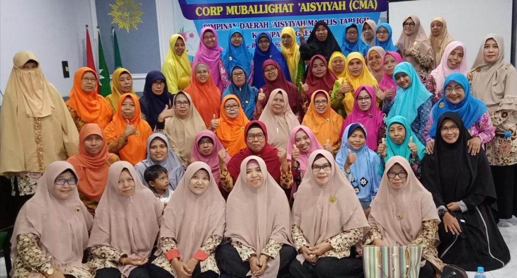 Corp Mubalighat Aisyiyah