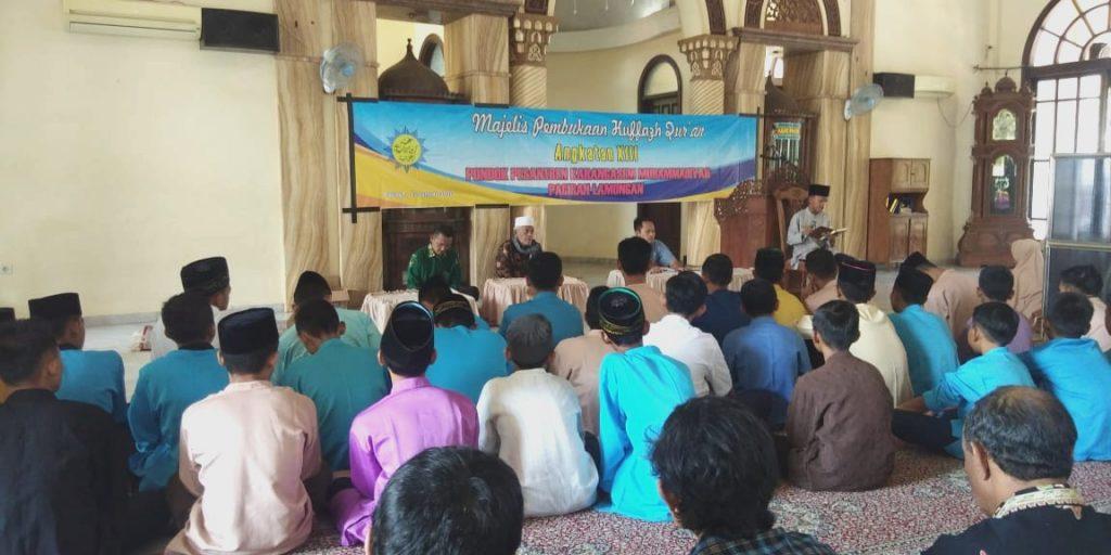 Hafalkan Quran 107 santri Ponpes Karangasem Muhammadiyah Paciran Lamongan dikarantina dalam Program Daurah Tahfidzul Quran Angkatan XIII.