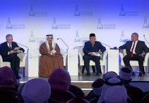 Din Syamsuddin di Universitas Al Zahar Kairo menjelaskan peran ormas-ormas Islam Indonesia dalam pembaruan pemikiran Islam. Peran itu sangat nyata pada perumusan Pancasila dan UUD 45.