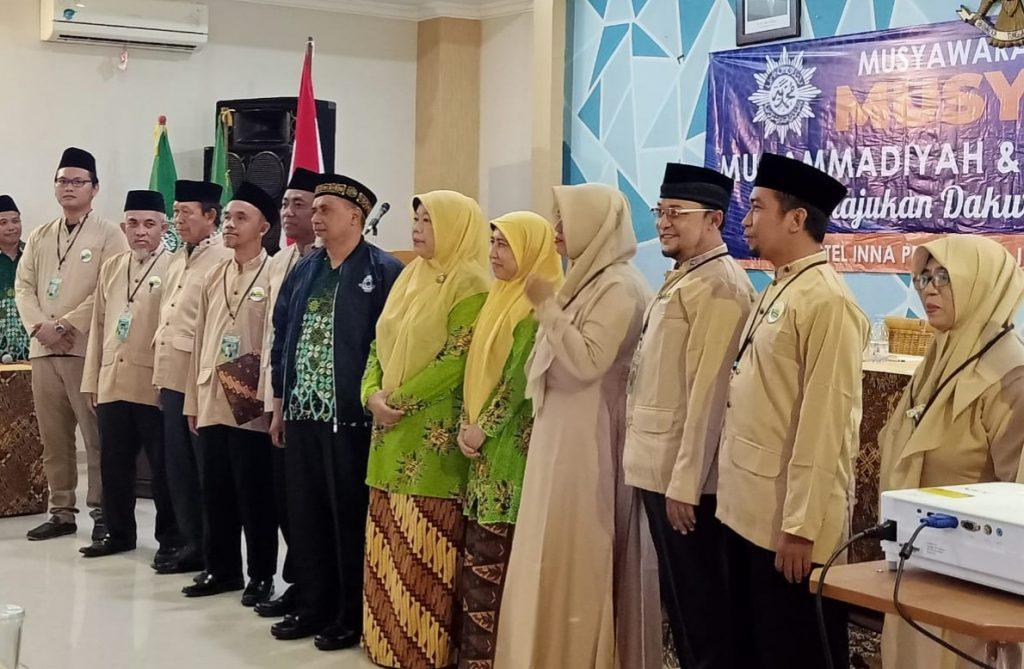 PDM Kabupaten Pasuruan gelar Musypimda di Hotel Inna Tretes, Ahad (26/1/2020). Acara yang berlangsung khidmad itu dilantik pula Pengurus KBIHU Ad-Dakwah.