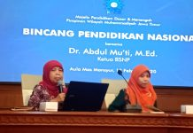 Merdeka belajar direspon Muhammadiyah Jatim melalui acara Bincang Pendidikan Nasional. Merdeka belajar digagas Nadiem Anwar Makarim.