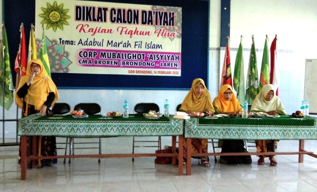 Empat sebutan perempuan dalam al-Quran. Ini maknanya menurut Lailatul Fithriyah Azzakiyah dalam Diklat Caloan Daiyah di GDM, Brondong, Lamongan, Jumat (14/2/2020).
