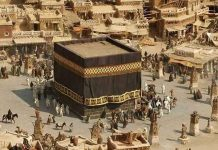 Siapa yang bawa berhala ke Kakbah? Buku Sirah Ibnu Hisyam menceritakan, tokoh Mekkah bernama Amr bin Luhai yang bawa berhala itu dan mengubah agama.