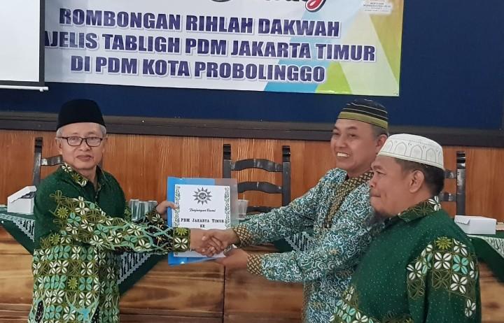 Majelis Tabligh PDM Jaktim Rihlah Dakwah ke PDM Probolinggo. Rombongan rihlah tiba di Kantor PDM Kota Probolinggo pada Sabtu pagi (15/2/2020)