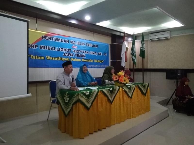 Bumi Blambangan menjadi tuan rumah CMA Jatim, Sabtu-Ahad (14-15/3/20). PDA Banyuwangi didapuk sebagai tempat pertemuan ke-10 ini.