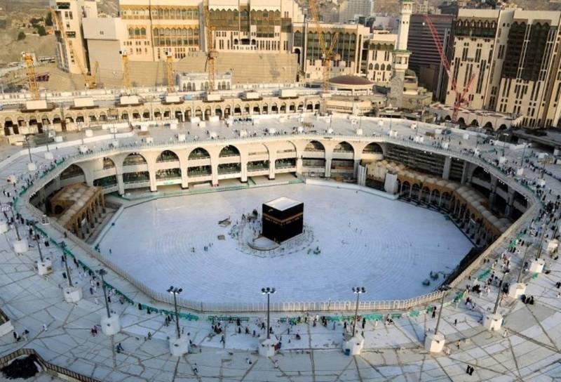 Temukan Tuhan di Rumahmu ketika Kakbah dan masjid sunyi.