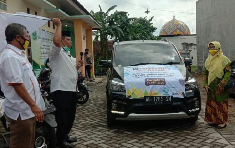 PDA Tulungagung bersamaan dengan peringatan Milad Aisyiyah 103 H/106 M sapa guru TPA-KB-TK ABA se-Kabupaten Tulungagung, Selasa, (19/05/20).