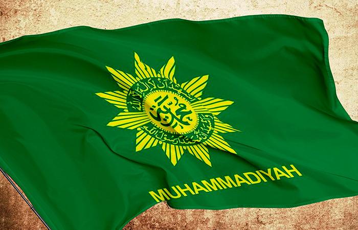Praktik Paham Islam di Muhammadiyah ditulis oleh Lailatus Syifa', mahasiswa Pasca Sarjana Universitas Muhammadiyah Sidoarjo.