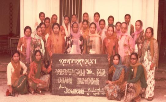 Konverensi Aisyiyah dan Nasyiatul Aisyiyah Cabang Brondong di Jompong Tahun 1978 sebagai tonggak awal berdirinya PCA dan PCNA Brondong, Lamongan (Dok. Maftuhah/PWMU.CO)