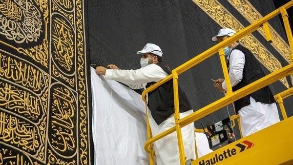 Petugas merangkai kiswah Kakbah. (al arabiya)