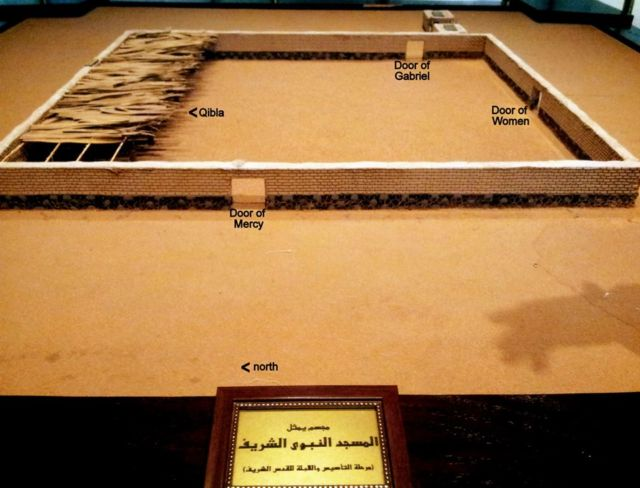 Replika Masjid Nabawi di Museum Madinah berlokasi di Pintu 8.