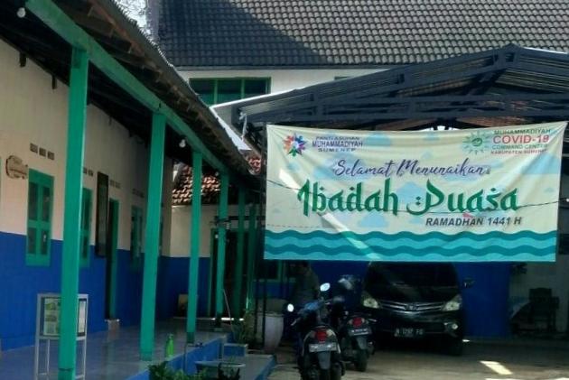 Kisah Hidup di Panti Muhammadiyah Sumenep ada di bangunan ini.