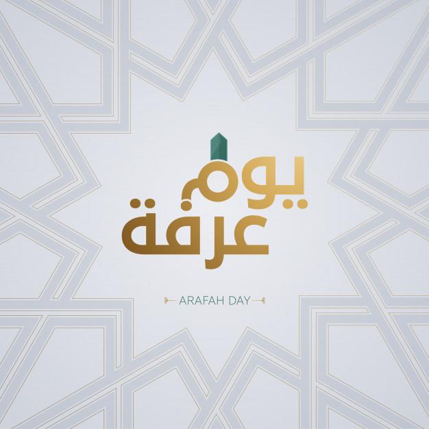 Puasa Sehari Tebus Dosa Dua Tahun ditulis oleh Ustadz Muhammad Hidayatulloh, Pengasuh Kajian Tafsir al-Quran Yayasan Ma'had Islami (Yamais), Masjid al-Huda Berbek, Waru, Sidoarjo.