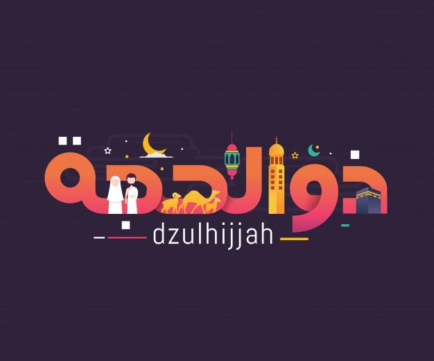 10 Hari yang Dicintai Allah ditulis oleh Ustadz Muhammad Hidayatulloh, Pengasuh Kajian Tafsir al-Quran Yayasan Ma'had Islami (Yamais), Masjid al-Huda Berbek, Waru, Sidoarjo.
