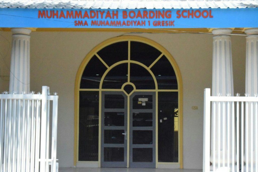 Smamsatu Siapkan Konsep Baru MBS Madinatul Ilmi. Konsep blanded (campuran) kurikulum disampaikan Kepala SMA Muhammadiyah 1 (Smamsatu) Gresik Ainul Muttaqin SP MPd, Jumat (21/8/20).