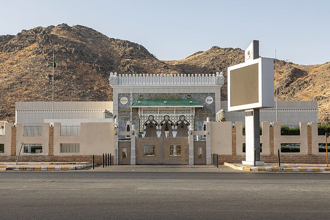 Museum Mekkah bercerita sejarah masyarakat Arab Saudi. (Arabnews).