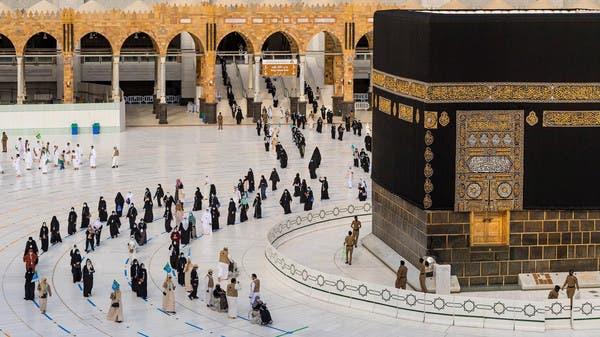 Thawaf berkelompok sebagai penutup ritual haji tahun 2020. (alarabiya).