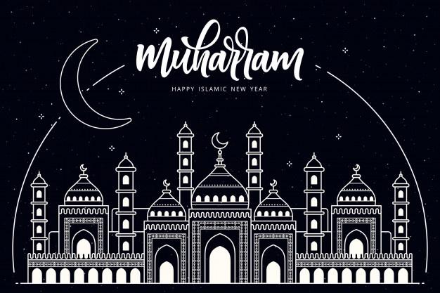 Hijrah dan Semangat Perubahan ditulis oleh Ustadz Muhammad Hidayatulloh, Pengasuh Kajian Tafsir al-Quran Yayasan Ma'had Islami (Yamais), Masjid al-Huda Berbek, Waru, Sidoarjo.