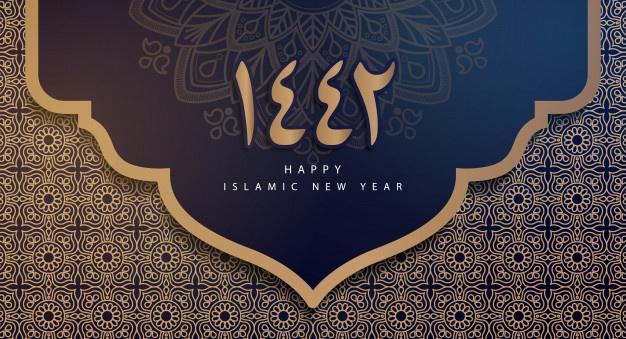 Mukmin, Muslim, Mujahid, dan Muhajir ditulis oleh Ustadz Muhammad Hidayatulloh, Pengasuh Kajian Tafsir al-Quran Yayasan Ma'had Islami (Yamais), Masjid al-Huda Berbek, Waru, Sidoarjo.