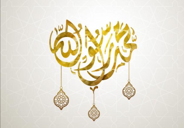 Ahdatsa yang Ditolak Nabi ditulis oleh Ustadz Muhammad Hidayatulloh, Pengasuh Kajian Tafsir al-Quran Yayasan Ma'had Islami (Yamais), Masjid al-Huda Berbek, Waru, Sidoarjo.