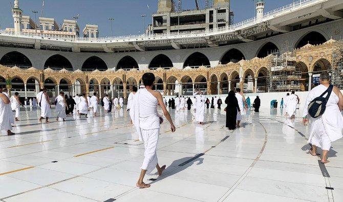 Umrah di Masjidil Haram dibuka mulai 4 Oktober.