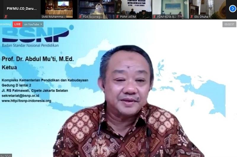 Prof Mu'ti mengatakan Muhammadiyah meneruskan tradisi literasi, khususnya membaca dan menulis disampaikan dalam perayaan Milad ke-108 Muhammadiyah Pimpinan Wilayah Muhammadiyah (PWM) Jatim, Sabtu (21/11/20).
