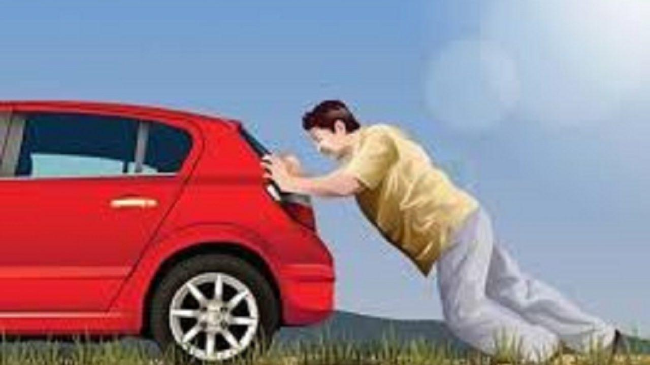 Dorong Mobil Mogok Seperti Itulah Gali Potensi Pwmu Co Portal Berkemajuan