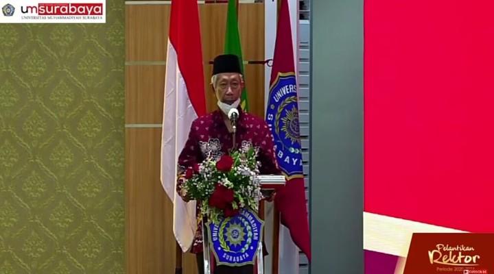 Saad Ibrahim instruksikan pendirian Universitas Aisyiyah Jatim. Hal itu terungkap ketika Ketua PWM Jatim ini memberikan sambutan Pelantikan Rektor UMSurabaya.