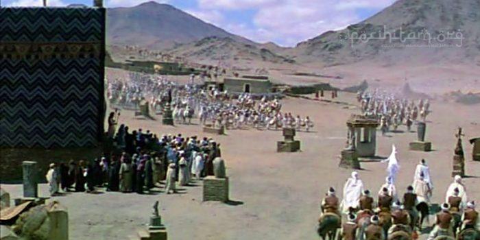 Fathu Mekkah