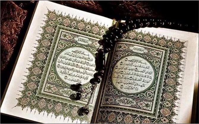 Ayat alif laam miim