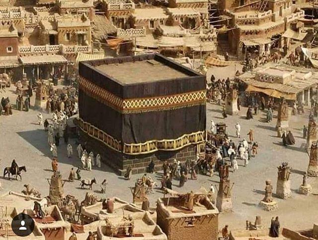 Kisah Umar bin Khaththab