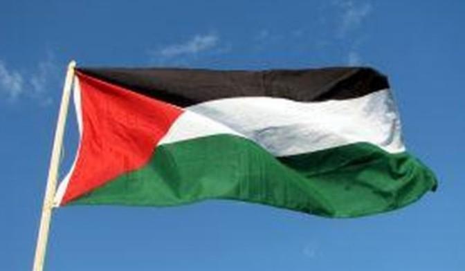 Peduli Palestina, PWM Jatim instruksikan penggalangan dana bencana kemanusiaan. Instruksi ini berdasarkan surat PWM Jatim Nomor 2169/INS/II.0/C/2021 tertanggal Ahad (16/5/2021)