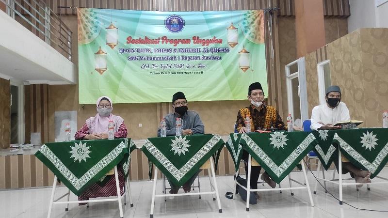 SMK Mutu Surabaya meneken Memorandum of Understanding (MoU) dengan Tim Tadjid Pimpinan Wilayah Muhammadiyah (PWM) Jawa Timur, Jumat (27/8/21 ).