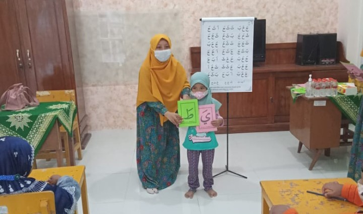 SDM Dubes gelar Quran Ceria. Kegiatan ini diikuti 40 siswa dari TK Aisyiyah sekitar Kecamatan Bubutan Kota Surabaya, Sabtu (18/9/2021).